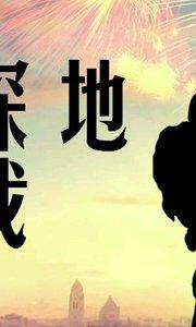 #我的七夕节  愿有情人终成眷属- 深深地吻我