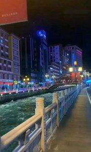 #康定情歌广场 #网红打卡  ?不负众望 来了就不想走
