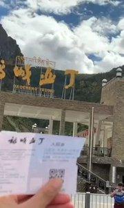 #稻城亚丁 一生只来一次,徒步7小时,坐车2小时,全程无需氧气#牛奶海 #一个人的旅行