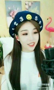 帽子有点抢镜??@歌 者 ♬ 青 衣 #花椒音乐人 #搞笑不要停 #我的秋日穿搭 #我怎么这么好看
