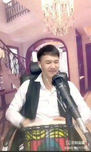 #花椒音乐人 @??歌手??木子桓❤️❤️ #主播的高光时刻 多才多艺歌手@??歌手??木子桓❤️❤️