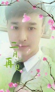 @??歌手??木子桓❤️❤️ 三月加油哦[微笑]我希望如约而至的不止是春天,还有疫情过后平安喜乐的你#你好三月