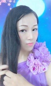 天师钟馗紫玫瑰?教程
