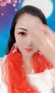 欢天喜地七仙女大公主发型