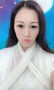 仙剑三杨幂夕瑶发型??