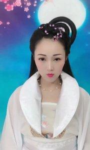 王母的女儿【嘀~】主被皇帝封妃