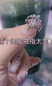 #我怎么这么好看 纯银戒指,可以自己戴,也可以闺蜜一起戴
