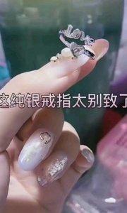 #我怎么这么好看 纯银'LOVE开口戒指