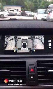 亿车安9S至尊版高品质360全景行车记录仪,VGA高清数字信号,三路轨迹随动! 四路记录为安全佐证,遇碰瓷有铁证! 泊车入库不再胆战心惊!一步到位! 车外全方位行驶监控,消除ABCD柱盲区! 索尼摄像头,高清1080P,LOGO更换, 【亿车安】为亿万车主保驾护航,幸福生活助力