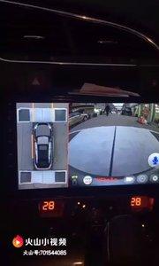 亿车安全景360度D9导航一体机,语音声控导航全景一体,无死角监控,倒车停车一步到位,前后左右四个镜头,守护您的安全。
