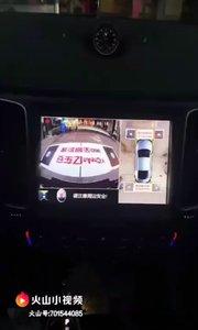 玛莎拉蒂车主的选择,亿车安全景9S黑光夜视,带记录带轨迹,前后左右四路超清夜视超广角显示,停车行车更安全,车主装了都说好!