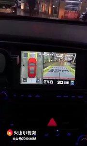 现代车主选择亿车安D10内置版3D全景,轨迹随动,内置储存,停车一秒一拍,车模任选,超清广角更能为您保驾护航。