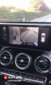 奔驰c级车主的选择,上高速终于有保障了,亿车安360全景。亿万车主的安心首选。