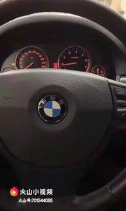宝马5系车主的选择,亿车安F9全景,给你想要的安全。