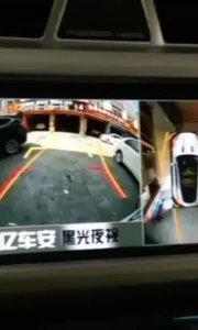 吉利博越车主选择亿车安9S黑光夜视全景,完美上车,四路影像,碰瓷克星,开车更安全。