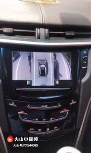 凯迪拉克安装亿车安A10夜视王,效果非常清晰,窄道模式 不管道路多小多可以掌控自己眼中!