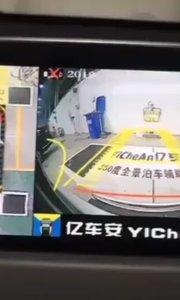 宝马X1原车屏VGA通道升级亿车安360全景记录仪辅助系统, F9无光夜视,停车监控,亏电保护, 施工完毕上效果!支持全车轨迹!