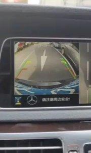 奔驰车主选择安装亿车安360全景,vga高清【嘀~】完美匹配原车屏幕显示,全车轨迹,豪车订制LOGO,完美!