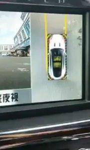 猜得出这是什么车安装了全景吗?猜中有奖哦。
