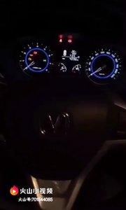 16款悦翔V7车主选择亿车安9S黑光夜视全景,完美上车,四路影像,碰瓷克星,开车更安全。