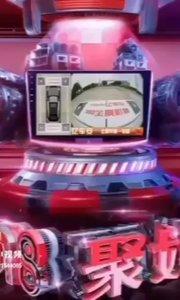 亿车安导航360一体机D9 ? 全智能语音操作,全屏触摸 ? 高清IPS屏,2.5D曲面屏, ? 顶级索尼镜头,无光黑光夜视 ? 导航360,电影歌曲娱乐,蓝牙等一步到位