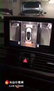 奥迪安装? 亿车安9S至尊版,安装完工 黑光夜视,顶级索尼摄像头,高清1080P ? 全车轨迹,随动轨迹,百款LOGO换 高清VGA信号,左右直线,四路监控[强] 高品质亿车安360度全景给你看得见安全