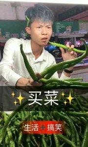 许华升:  这个老板不好说话?……你们说是不是?     @黄汝富(老表) @彭健❗️不怕苦难怕平凡