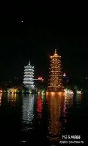 两江西湖,日月双落,美玲,在桂林山水