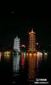 两江西湖。日月双塔,桂林山水