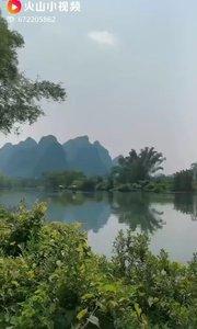 桂林山美水美刘三姐歌声美