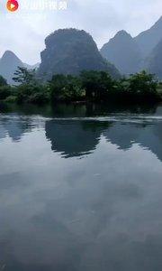 漓江遇龙河
