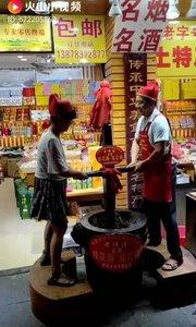 广西桂林特产桂花糕手工做的