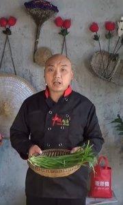 光头哥贵州韭菜炒鸡蛋,家常菜