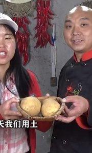 土豆煎炊饼,好吃不贵