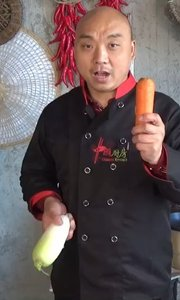 凉拌胭脂萝卜,当季果蔬