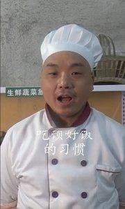 蒜台炒腊肉,当季下饭菜