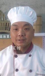 蟹王菇炒辣椒,营养炒菜