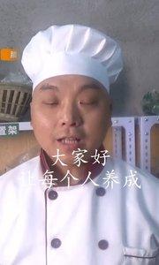 明天就元旦了,来个腊肉炒杏鲍菇