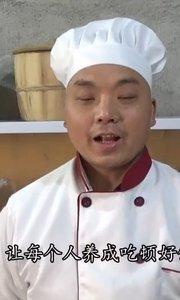 元旦期间,圆蛋炒辣椒