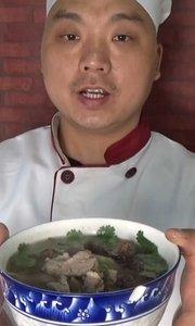 香菇肉片汤,营养好汤