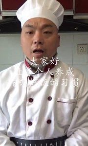 春节快到了,来个剁辣椒蒸豆腐干