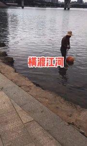 南宁邕江,每天好多市民来横渡征服他!