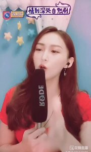 這個女孩好強喔!@倪倪TYR #最有才华主播 #主播的高光时刻 #高颜值侧脸照大赛