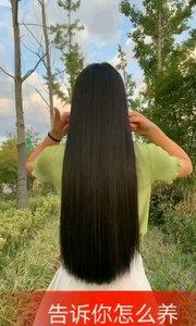 瑤族長發村,祖祖輩輩都是用淘米水加中草藥,經特熬制后,用來洗頭到老都不會有一根白頭發,不脫發也 不掉發。