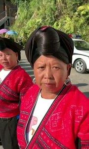 在我們紅瑤族村寨,只有出嫁的女子才可看到她的頭發,#我的秋日穿搭