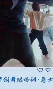 ?? 學跳舞分為三步驟: ①報名②練③再練 所以不要問零基礎可不可以學跳舞了, 年齡,身高,體重,手腳僵硬等等都不是問題! 沒有誰從生出來就會跳舞 #愛跳舞的我最美 #性感不膩的熱舞