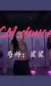 怎樣才能引起你的注意 #愛跳舞的我最美 #性感不膩的熱舞