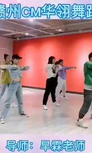 ?学习舞蹈有什么好处:     塑造优美形体     增加肢体灵活性和柔韧性     增强吃苦能力磨炼心智毅力     提高身体素质     增强自信心