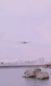 路过飞机场#飞机场溜达溜