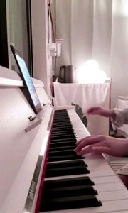 这次目标完成这个曲 今天到这儿[悠闲]  #舒伯特即兴曲  #SCHUBERT Impromptus  Op.90 no.2